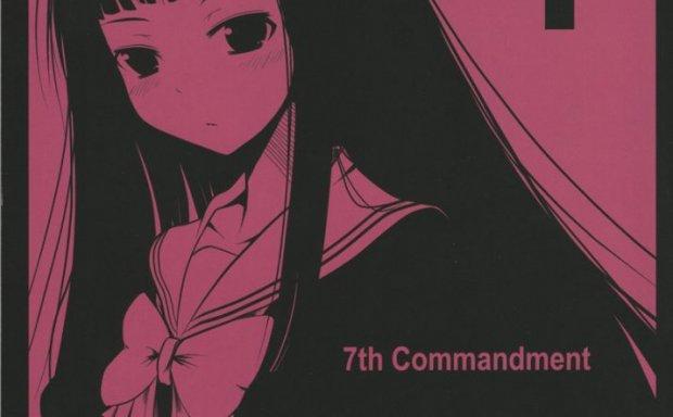 [画册](C75) [732回転 (七)] 7th Commandment (とある魔術の禁書目録)(C75) [732 Kaiten (Nana)] 7th Commandment (Toaru Majutsu no Index)[19P-122M]