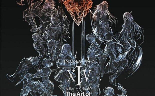 最终幻想14角色场景道具怪物设定资料集原画插画图片素材